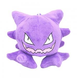 Pelúcia Turma Pokémon HAUTER MINI (15 cm) - Importada
