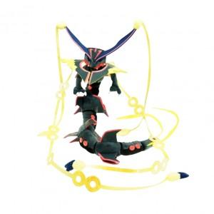 Pelúcia Turma Pokémon MEGA RAYQUAZA SHINY (83 cm) - Importada